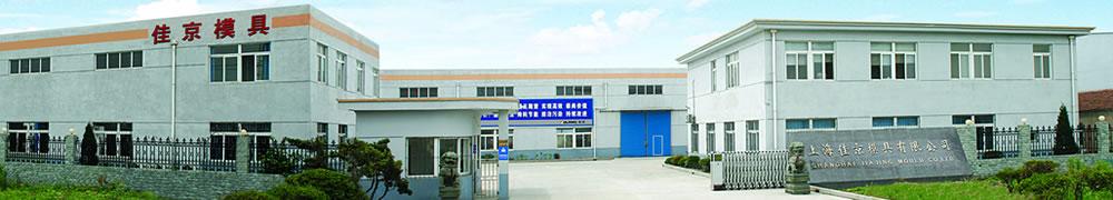 上海韦德1946下载伟德体育中心有限公司